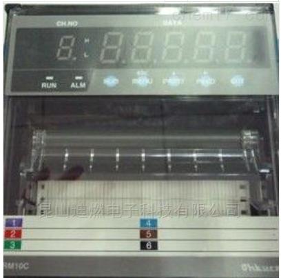 大仓记录仪RM10C