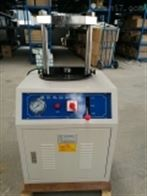 LD-200NLD-200N液压脱模器使用说明书