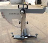 BM-3BM-3摆式摩擦系数测定仪使用说明书