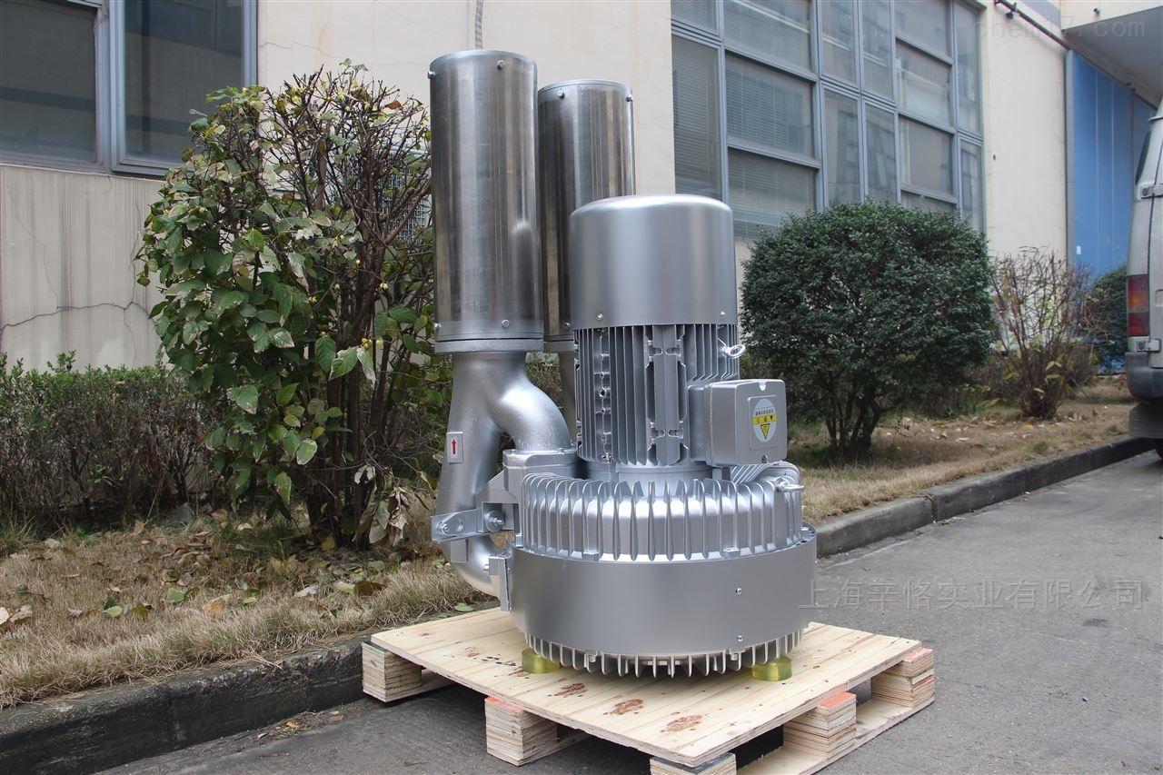 25KW立式漩涡气泵