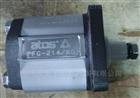 ATOS阿托斯齿轮泵PFG系列质量保证