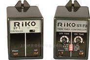 台湾力科RIKO控制器原装正品