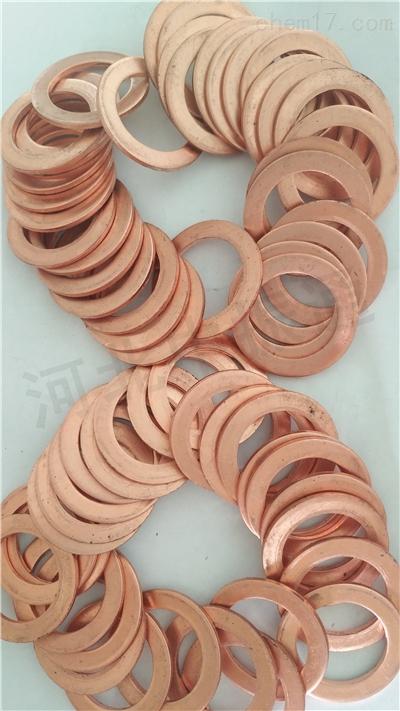 供应新疆乌鲁木齐紫铜垫片,规格齐全
