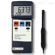 记录型温湿度计/露点仪