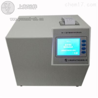 YM-B医(yī)疗(liáo)器械密封性测试仪厂家推荐
