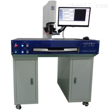 XG-EV电路板线宽测量仪