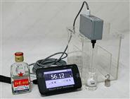 智能型白酒酒精度数测试仪 浓度 比重分析仪