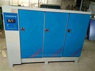 YH-40/60/90B混凝土恒温恒湿养护箱