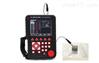 数字式超声波探伤仪MUT520B 厂家直供