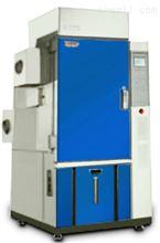 电池防爆高低温试验箱