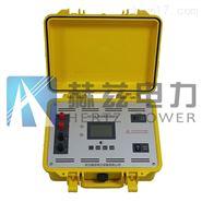HZ-2A 直流电阻测试仪