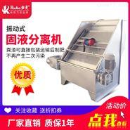养殖粪便处理猪粪处理固液分离器螺旋压榨机