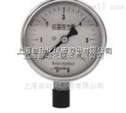 Y-102AZ不鏽鋼外殼耐震壓力表0-1.6Mpa