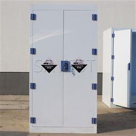 60加仑强酸碱储存柜