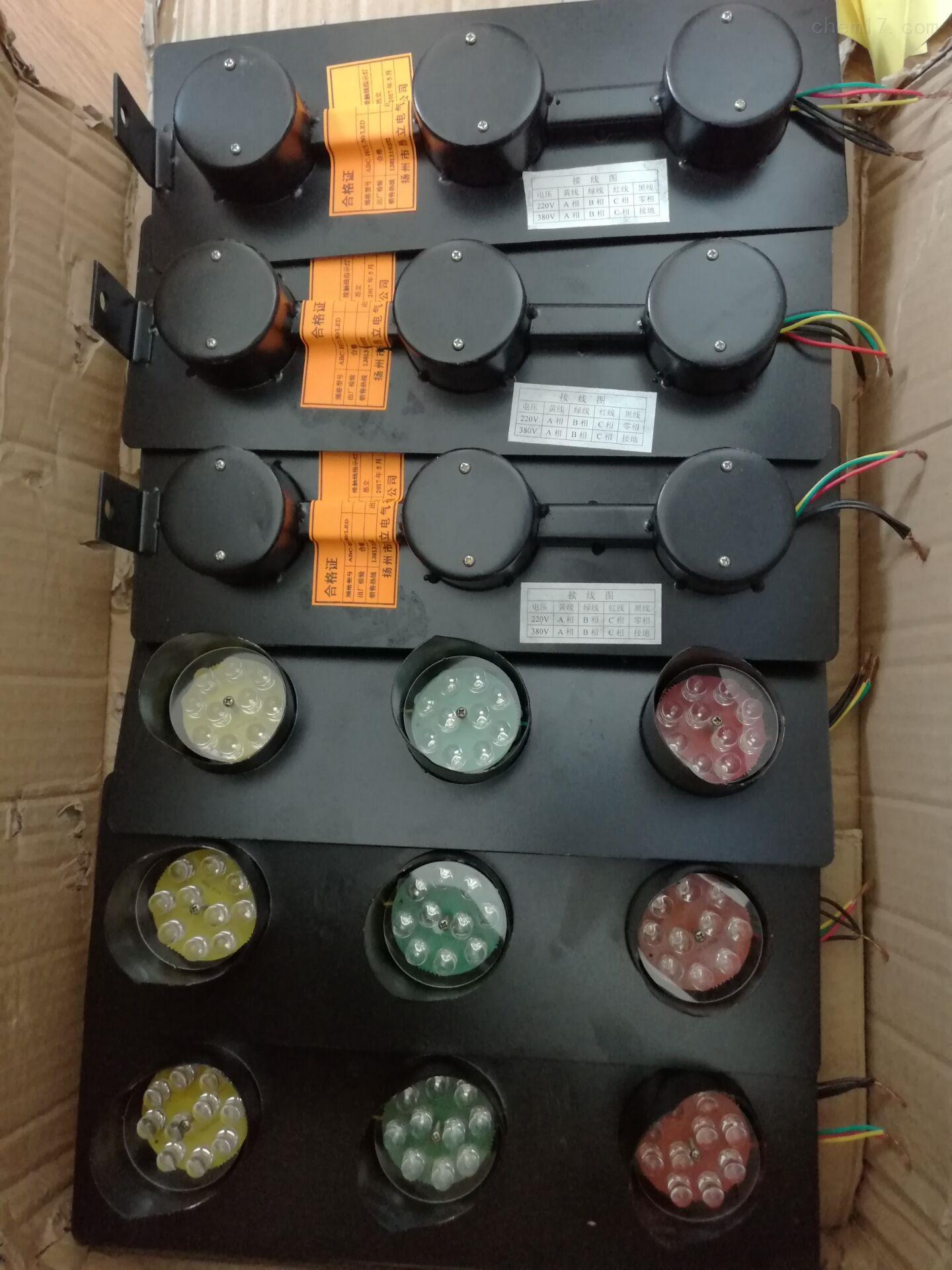 滑触线四相电源指示灯