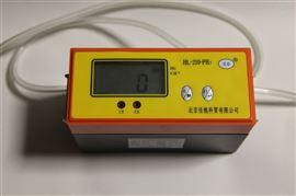 HL-210-PH3型磷化氢气体检测仪