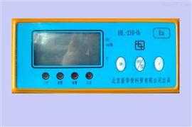 HL-210-O2型磷化氢气体检测仪