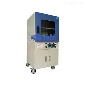 90L立式真空干燥箱供应