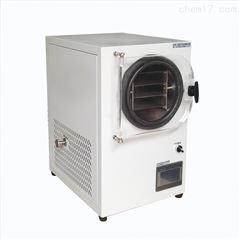 实验室用原位小型冷冻干燥机