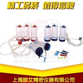 NAI-JJY-YCX3陜西一次性全封閉集菌培養器,養器pp材質
