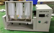 太原翻转式振荡器JTAFZ-4A医药、化工