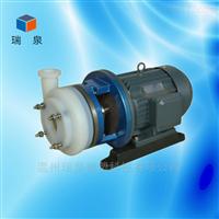 FSB-D耐腐蚀耐酸碱离心泵