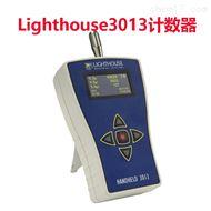 Lighthouse3013计数器