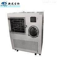SCIENTZ-100F硅油加热冷冻干燥机 冻干机