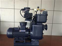 ZKZWL真空辅助高吸程自吸泵