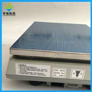 LCD带背光显示记重电子桌秤11000克电子秤
