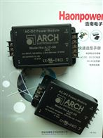 AJC-5S24S AJC-5S12S40W输出电源AJC-5S12D  AJC-5S15D  AJC-12D