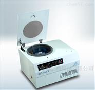 实验室台式高速冷冻离心机-H2-16KR