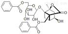 苯甲酰芍药内酯苷,高纯度,184103-78-4