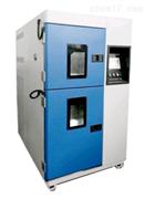 高低温冲击试验箱GDC6005