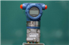 美国ROSEMOUNT  3051无线直连式压力变送器