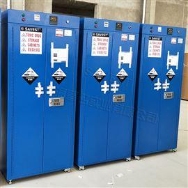 WY810880易燃品毒害品储存柜
