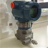 美国ROSEMOUNT 220-10-020 变送器代理商