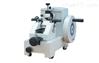 台式炭黑分析仪转轮切片机分散度检测仪
