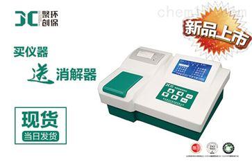 COD氨氮总磷总氮浊度多参数测定仪