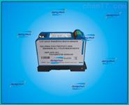 二線制電渦流軸振動傳感器,業內批發高品質