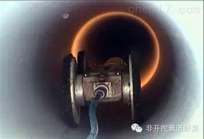 CCTV管道机器人检测管道非开挖修复施工