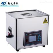 SB-3200DTS宁波新芝双频超声波清洗机