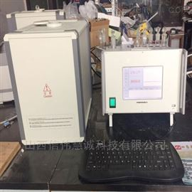 HCY-20核磁共振含油率检测仪