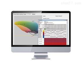 Datacolor MATCH textile测配色软件
