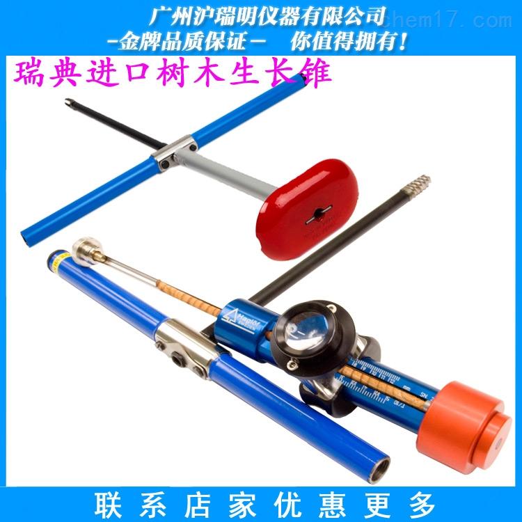 订制CO400A树木生长锥(长度40mm、直径10mm)
