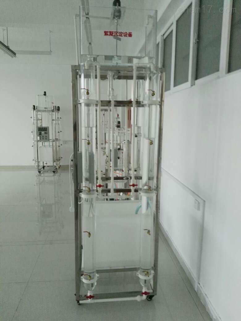絮凝沉降实验装置4组