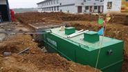 生猪养殖污水处理排放设备