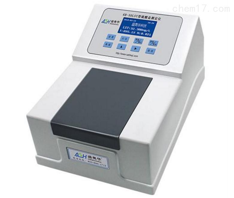 6B-50YXS亚硝酸盐快速测定仪