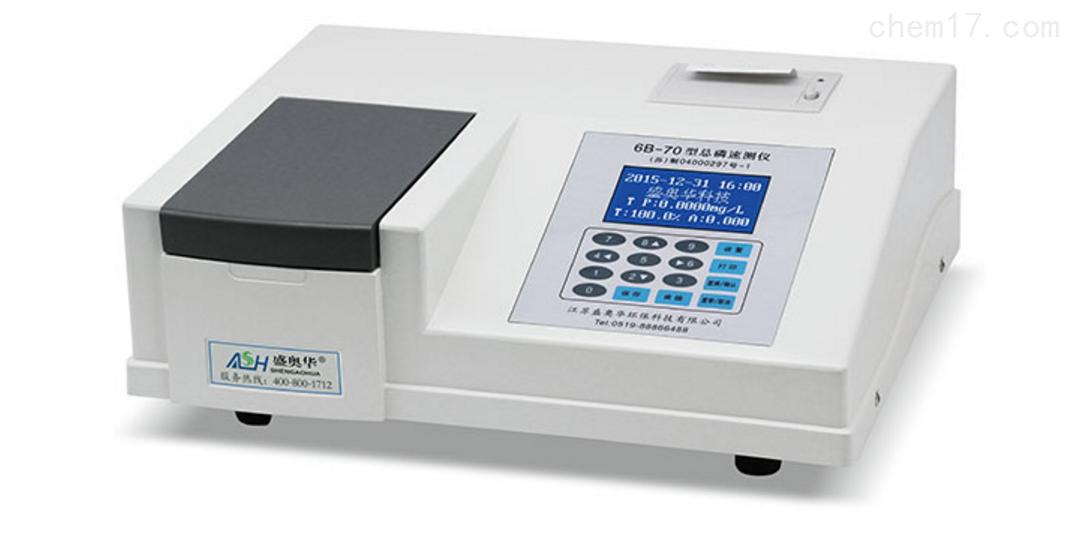 6B-70型总磷快速测定仪
