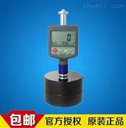 兰泰HM-6561一体式里氏硬度计